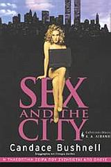 Sex and the city, , Bushnell, Candace, Εκδοτικός Οίκος Α. Α. Λιβάνη, 2003