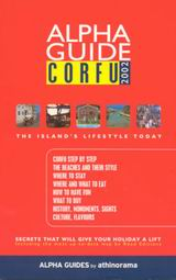 Alpha Guide Corfu 2002, The Island's Lifestyle Today, Ζευκιλή, Δέσποινα, Αθηνόραμα, 2002