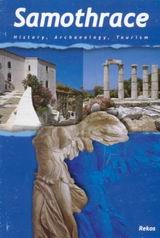 Samothrace, History, Archaeology, Tourism, , Ρέκος, 2002