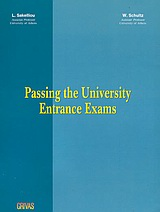 Passing the University Entrance Exams, , Σακελλίου - Schultz, Λιάνα, Grivas Publications, 1996