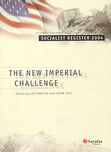 Socialist Register 2004, The New Imperial Challenge, , Σαββάλας, 2004