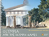 2004, Πουλιάσης, Μάκης (Pouliasis, Makis ?), Olympia and the Olympic Games, The Monuments Now and Then: Guidebook with Reconstructions, Τριάντη, Ισμήνη, Πολιτιστικές Εκδόσεις