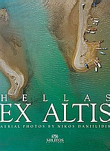 Hellas Ex Altis, Aerial Photos, , Μίλητος, 2004