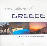 The Colours of Greece, , , A.T.P., 2004