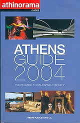 Athens Guide 2004, Your Guide to Enjoying the City, Συλλογικό έργο, Αθηνόραμα, 2004
