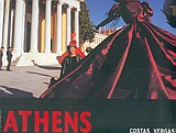 A Stroll in Athens, , , Βέργας, 2004