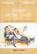 Greece on the Couch, A Selection of Weekly Commentaries on How Greece Dysfunctions, Δραγούμης, Μάρκος Ν., Athens News, 2004