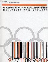 The Business of Olympic Games Sponsorship, Incentives and Rewards, Καψή, Νέλλη, Κέρκυρα - Economia Publishing, 2004