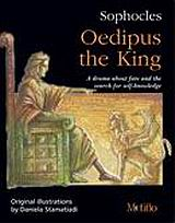 Sophocles: Oedipus the King, A Drama About Fate and the Search for Self-knowledge, , Μοτίβο, 2005